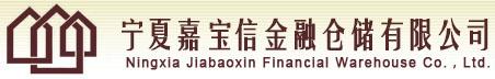 银川金融必威APP官网公司