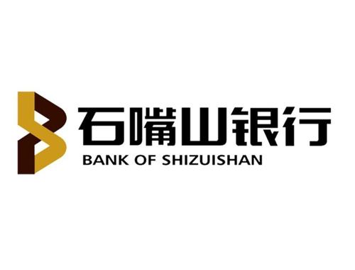 石嘴山银行