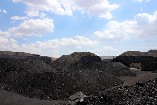 煤炭必威体育中文app