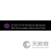 中宁青银村镇银行